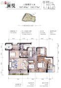 新鸥鹏教育城3室2厅3卫0平方米户型图