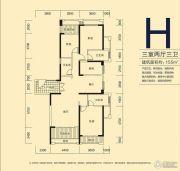 君和君泰3室2厅3卫155平方米户型图