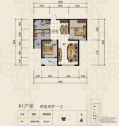 三田雍泓・青海城2室2厅1卫89平方米户型图