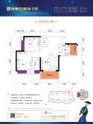 西粤京基城四期2室2厅1卫79平方米户型图
