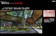 建安文化广场效果图