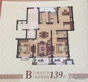 御景苑3室2厅2卫139平方米户型图