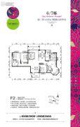 晟领国际4室3厅2卫207平方米户型图