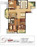 南通江景国际3室2厅2卫145平方米户型图
