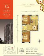 雷凯铂院2室2厅1卫67平方米户型图