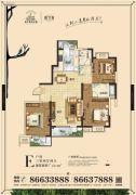 新华联青年城4室2厅2卫121平方米户型图