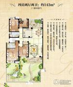 泓远・云河湾4室2厅2卫143平方米户型图