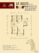 贵安新天地3室2厅2卫108平方米户型图