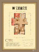 宝格丽公馆3室2厅2卫119平方米户型图