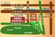 荣泰御府交通图
