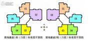 碧海豪庭规划图