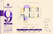 新澳城市花园二期3室2厅2卫110平方米户型图