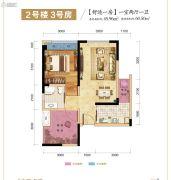 志龙观江�X1室2厅1卫45平方米户型图