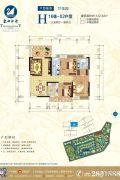 东田金湾3室2厅2卫122平方米户型图