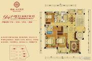 绿城玉兰花园3室2厅2卫144平方米户型图