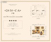 双山世家1室2厅1卫57平方米户型图