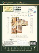 桂林奥林匹克花园3室2厅2卫119平方米户型图