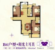 紫金蓝湾3室2厅2卫126平方米户型图
