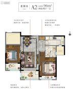 白塘壹号2室2厅1卫96平方米户型图