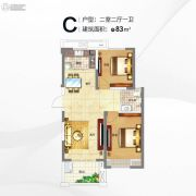 新世界市中心2室2厅1卫83平方米户型图