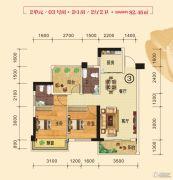 花畔里3室2厅2卫82平方米户型图