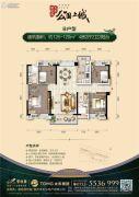 碧桂园太东公园上城4室2厅2卫126--129平方米户型图