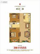 汇元・学府一号2室2厅1卫83平方米户型图