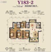 虎门碧桂园4室2厅2卫0平方米户型图