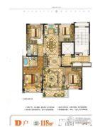 中梁首府熙岸4室2厅2卫118平方米户型图