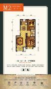 华源公园1号2室2厅1卫82平方米户型图