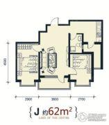 滨洲华府2室1厅1卫62平方米户型图
