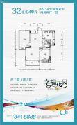 幸福花园2室2厅1卫89平方米户型图