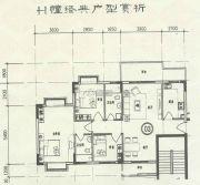 城中城豪庭3室2厅2卫120平方米户型图