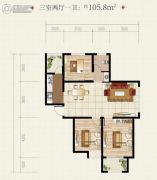 安居・尚美城3室2厅1卫105平方米户型图