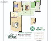 新芒果双糖公寓2室2厅1卫86平方米户型图