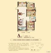 合肥铜冠花园3室2厅1卫107平方米户型图
