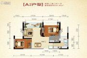 凯越瑞天阳光2室2厅1卫67平方米户型图