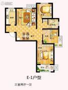 长江一号宏图3室2厅1卫106平方米户型图