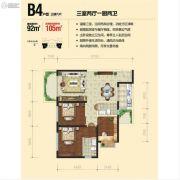 泛亚城邦3室2厅2卫92平方米户型图