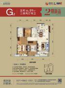 雅居乐国际花园3室2厅2卫0平方米户型图