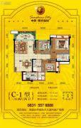 中科・阳光新城3室2厅2卫97--114平方米户型图