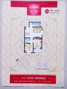 燕大星苑红树湾2室2厅1卫88平方米户型图