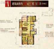 信达香格里4室2厅2卫130平方米户型图