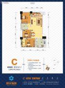 阳光儿童城3室2厅2卫127平方米户型图