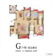 中骏・蓝湾香郡4室2厅2卫125平方米户型图