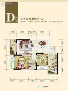 丽都锦城2室2厅1卫65平方米户型图