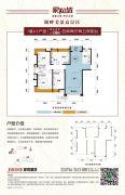 家和城4室2厅2卫130平方米户型图