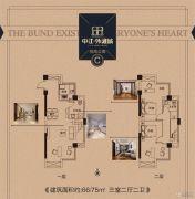 奥体・玫瑰园3室2厅2卫66--75平方米户型图