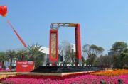 桂林国奥城外景图