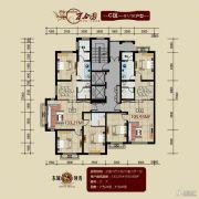 东城领秀・聚福园3室2厅2卫133平方米户型图